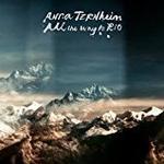 Anna Ternheim - All the Way to Rio [VINYL]
